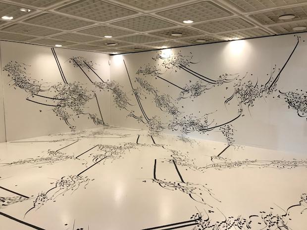 "Parastou Forouhars ""Written Room"", Foto: Kunstmuseum Bochum"